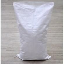 Мешок пп термообрезной на 25кг  45х75, 40г, высший сорт