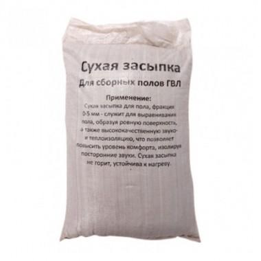 Мешок пп термообрезной на 25кг с логотипом  45х75, 40г